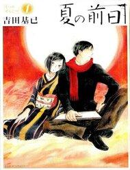 Natsu No Zenjitsu - Thực Hiện Bởi hamtruyen.com