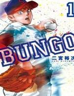 Bungo - Thực Hiện Bởi hamtruyen.com