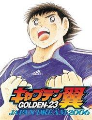 Captain Tsubasa: Golden 23 - Thực Hiện Bởi hamtruyen.com