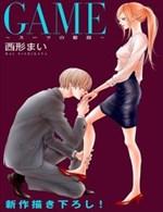 Game – Suit No Sukima - Thực Hiện Bởi hamtruyen.com