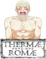 Thermae Romae - Thực Hiện Bởi hamtruyen.com