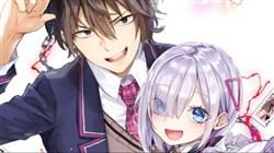 Jishou F-Rank no Oniisama ga Game de Hyouka sareru Gakuen no Chouten ni Kunrin suru Sou desu yo? - Thực Hiện Bởi hamtruyen.com