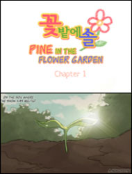 Pine in the Flower Garden