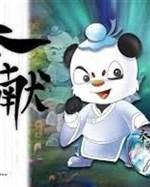 Thất Kiếm Anh Hùng - Thực Hiện Bởi hamtruyen.com