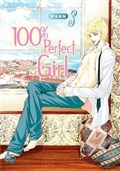 100% Perfect Girl - Thực Hiện Bởi hamtruyen.com