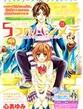 5-tsu no Hajimete – Ubawarete mo Ii, Kimi ni Nara - Thực Hiện Bởi hamtruyen.com