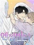 Angel Buddy - Thực Hiện Bởi hamtruyen.com