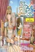 Arte manga - Thực Hiện Bởi hamtruyen.vn
