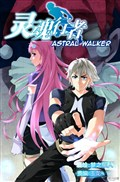 Astral Walker - Thực Hiện Bởi hamtruyen.vn