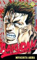 Bakudan - Thực Hiện Bởi hamtruyen.vn
