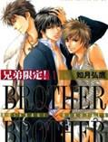 Brother X Brother - Thực Hiện Bởi hamtruyen.com