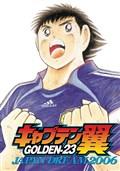 Captain Tsubasa : Golden 23 - Thực Hiện Bởi hamtruyen.com