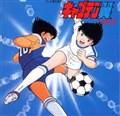 Captain Tsubasa World Youth - Hậu Tsubasa - Thực Hiện Bởi hamtruyen.vn
