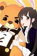 Chuyện Ngày Thường: Gấu Nhỏ Dư Và Thỏ Thỏ Hứa - Thực Hiện Bởi hamtruyen.com