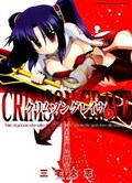 Crimson Grave - Thực Hiện Bởi hamtruyen.com