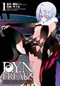 D.Y.N. Freaks (Wicked House-All For Manga) - Thực Hiện Bởi hamtruyen.com