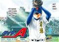 Daiya no Ace II - Thực Hiện Bởi hamtruyen.com