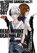 DEAD MOUNT DEATH PLAY - Thực Hiện Bởi hamtruyen.com