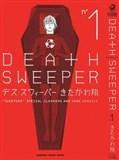 Death Sweeper - Thực Hiện Bởi hamtruyen.com
