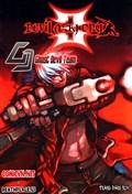 Devil May Cry 3 - Thực Hiện Bởi hamtruyen.com