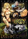 Dragon's Crown - Thực Hiện Bởi hamtruyen.com