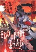 Edo Of The Dead - Thực Hiện Bởi hamtruyen.com