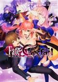 Fate/Extra CCC Fox Tail - Thực Hiện Bởi hamtruyen.com