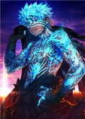 Fate/grand Order - Turas Realta - Thực Hiện Bởi hamtruyen.com