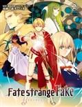 Fate/strange Fake - Thực Hiện Bởi hamtruyen.com