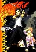 Fire Fire Fire - Thực Hiện Bởi hamtruyen.com