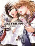 Girl Friends - Thực Hiện Bởi hamtruyen.com
