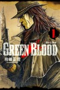 Green Blood - Thực Hiện Bởi hamtruyen.vn