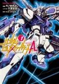 Gundam Build Fighters: Amazing - Thực Hiện Bởi hamtruyen.com