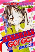 Hanamaru Go! Go! - Thực Hiện Bởi hamtruyen.com