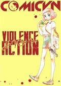 Hành Vi Bạo Ngược - Violence Action - Thực Hiện Bởi hamtruyen.com
