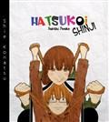 Hatsukoi Shinjuu - Thực Hiện Bởi hamtruyen.com