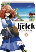 Helck Manga - Thực Hiện Bởi hamtruyen.com