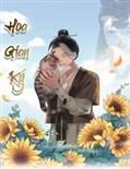 Hoa Gian Ký - Thực Hiện Bởi hamtruyen.vn