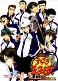 Hoàng Tử Tennis - Thực Hiện Bởi hamtruyen.com