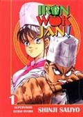 Iron Wok Jan - Đầu Bếp Siêu Đẳng - Thực Hiện Bởi hamtruyen.com