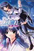 Izumo - Takeki Tsurugi No Senki