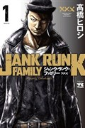 Jank Runk Family - Thực Hiện Bởi hamtruyen.com