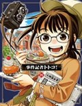 Jiken Kisha Totoko! - Thực Hiện Bởi hamtruyen.com