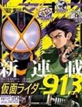 Kamen Rider 913 - Kaixa - Thực Hiện Bởi hamtruyen.com