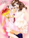 Kare First Love - Thực Hiện Bởi hamtruyen.com