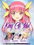King of Idol - Thực Hiện Bởi hamtruyen.com
