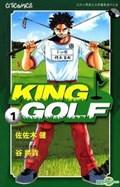 King Golf - Thực Hiện Bởi hamtruyen.com