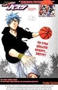 Kuroko No Basket - Thực Hiện Bởi hamtruyen.com