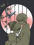 Mademoiselle Butterfly - Thực Hiện Bởi hamtruyen.vn