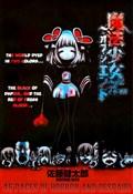 Mahou Shoujo Of The End - Thực Hiện Bởi hamtruyen.vn